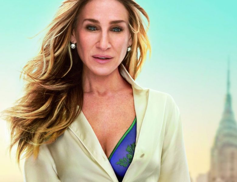Sarah Jessica Parker Flashes Her Trademark Smile in a Sexy Gallery